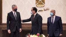 Egypt signs $2.06 billion of financing deals with France