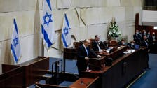 Israel's Knesset elects centrist Mickey Levy as speaker