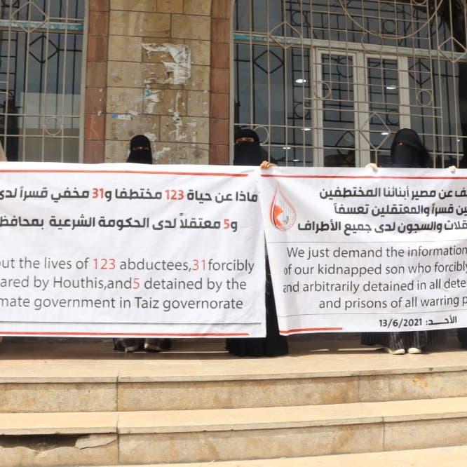 تعز.. الحوثي يرفض إدراج عشرات المختطفين في صفقات التبادل