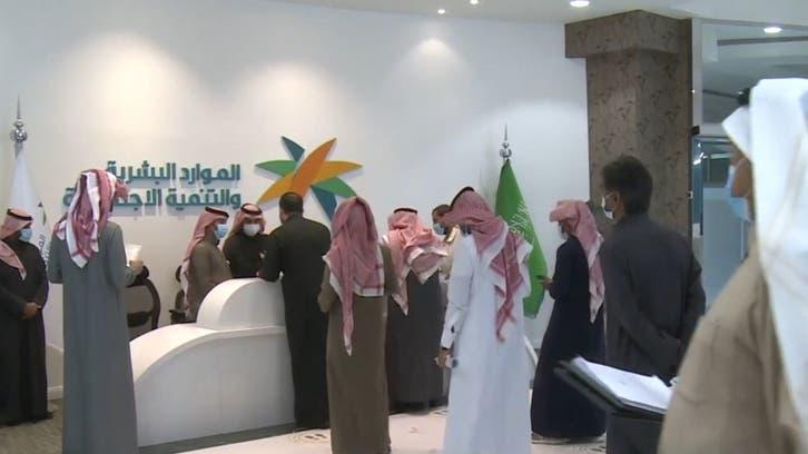 نشرة الرابعة | توطين مهن المحاسبة في السعودية يدخل حيز التنفيذ