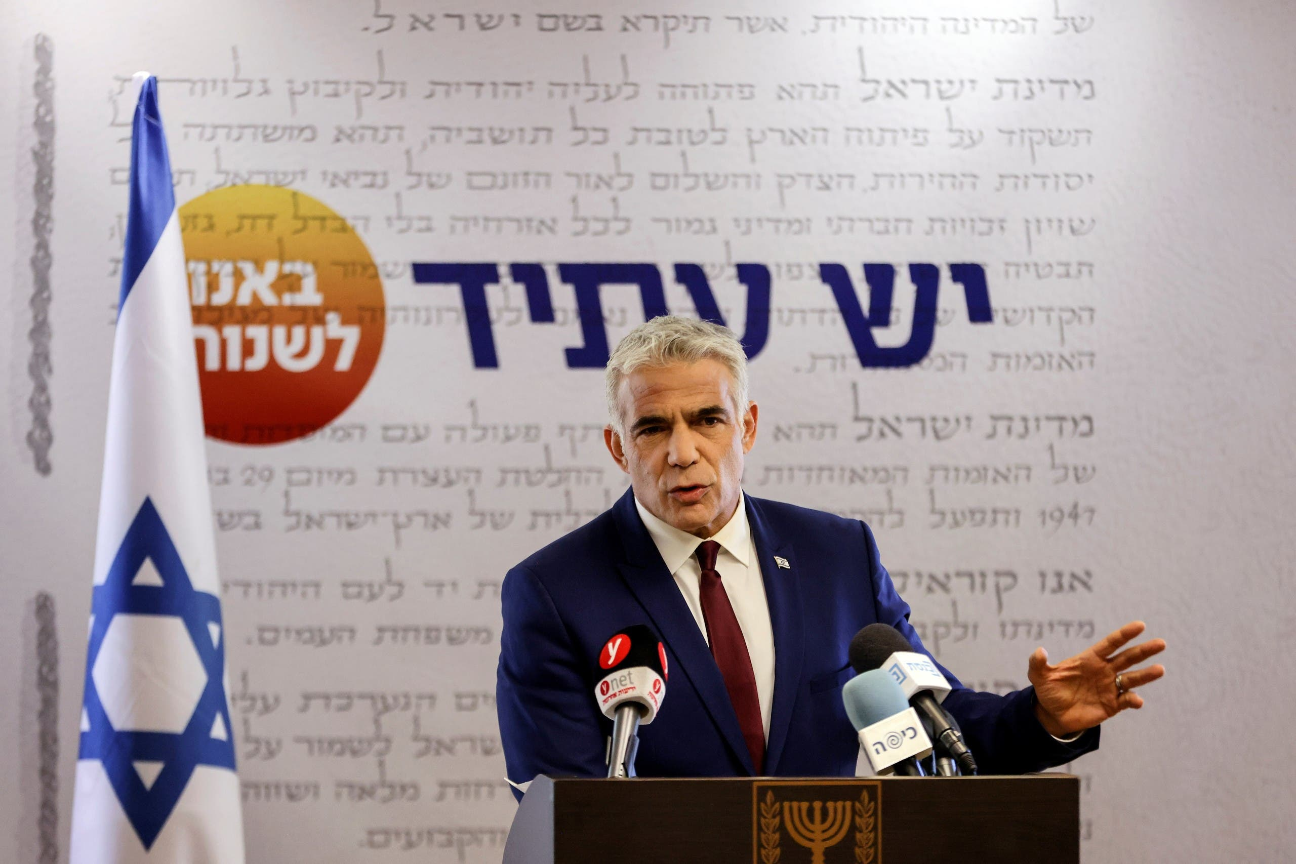 The Israeli parliament is voting today on a government die Netanyahu's rule ended