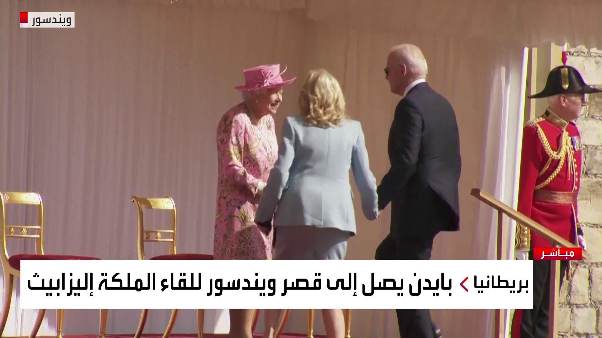 مراسم استقبال الرئيس الأميركي في قصر ويندسور