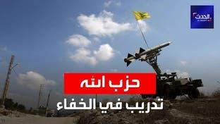 حزب الله يدرّب عراقيين على مسيّرات إيران المفخخة