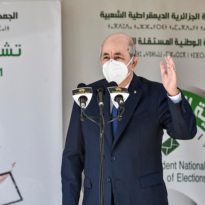 Algeria's President Tebboune starts consultations to form new govt after polls