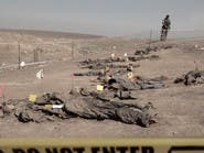 العمل على تحديد هوية 123 جثة ممن أعدمهم داعش بالعراق