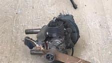 پهپاد بمبگذاریشده حوثی در مسیر «خمیس مشیط» رهگیری و منهدم شد