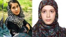 شناسایی اجساد دو دختری که در انفجار کابل ناپدید شده بودند