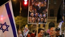 Anti-Netanyahu protesters claim 'victory' on eve of Israel vote