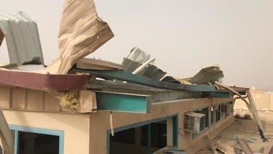 سقوط مسيرة مفخخة أطلقتها الميليشيات الحوثية على مدرسة في عسير