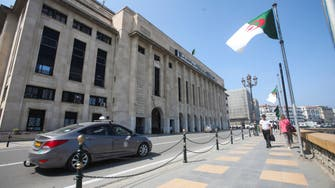 Algeria's FLN wins most seats in parliament, election authority says