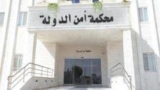 النائب العام الأردني يصادق على لائحة الاتهام في قضية الفتنة