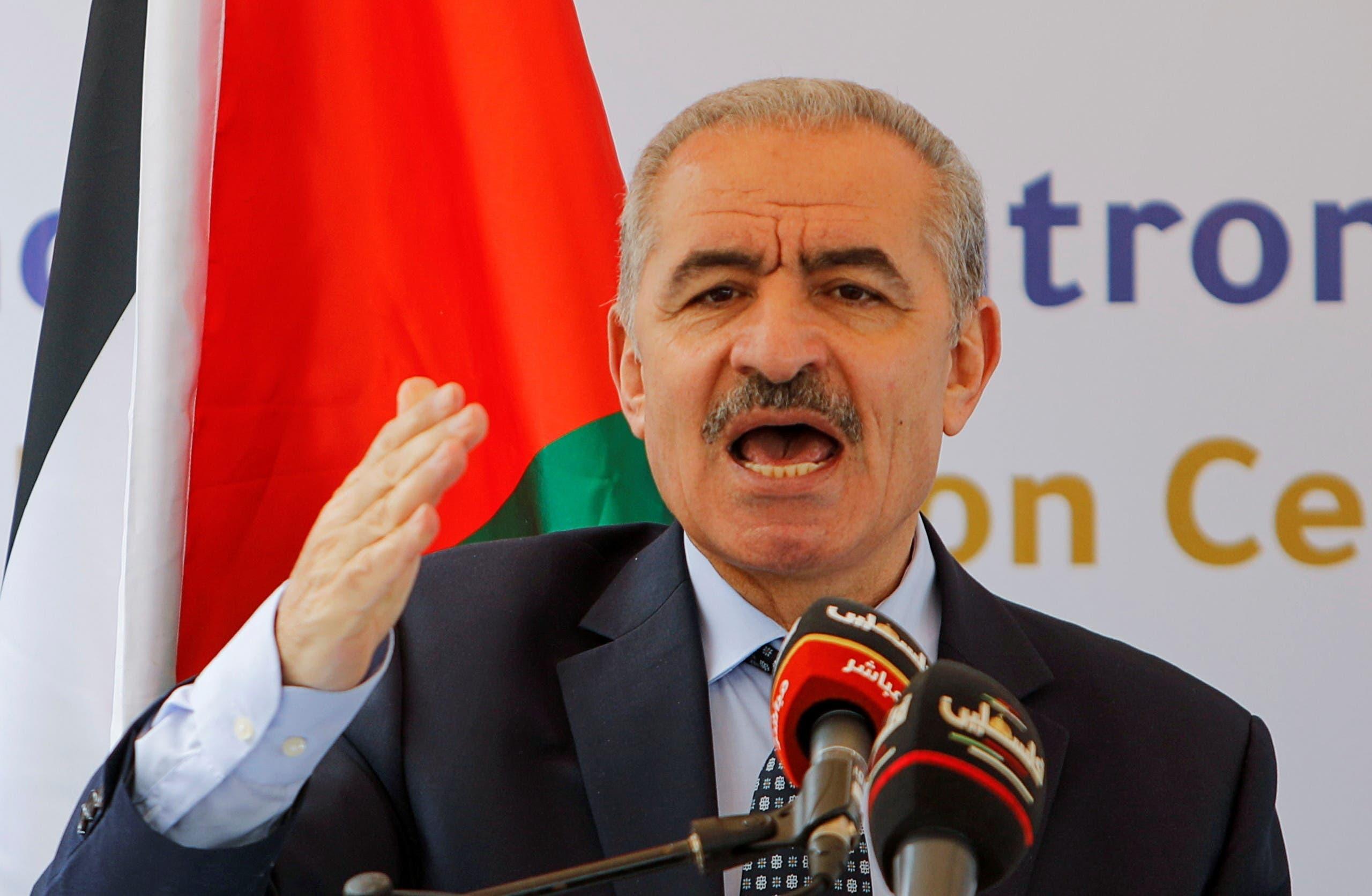 فلسطینی وزیراعظم محمد اشتیہ