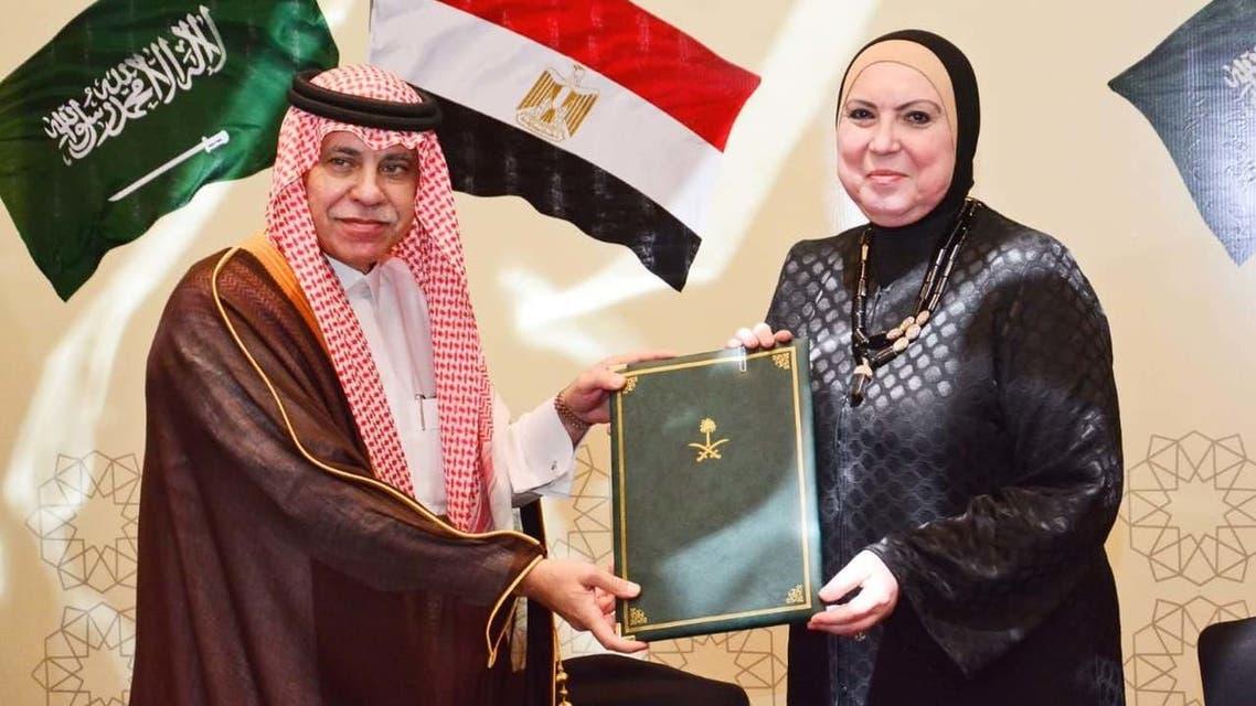 وزيري التجارة مصر والسعودية
