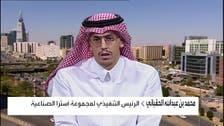 """""""أسترا"""" للعربية: جار الحصول على الموافقات الرسمية للقاح موديرنا في السعودية"""