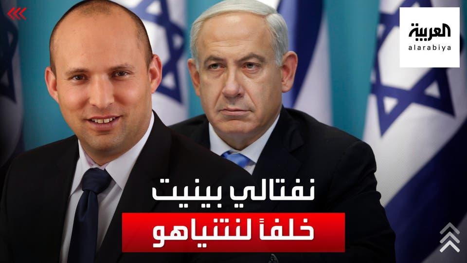 من هو رئيس الوزراء الإسرائيلي الجديد نفتالي بينت؟
