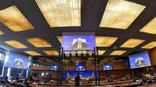 Saudi Arabia elected as titular member of ILO's governing body