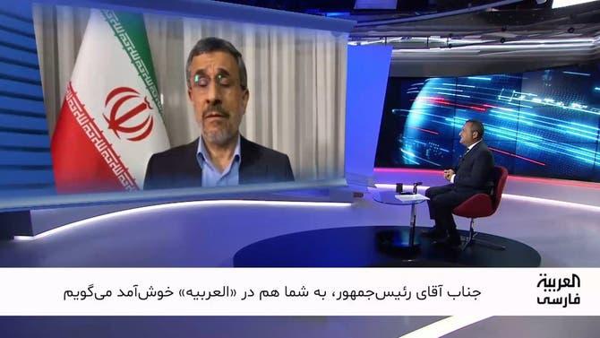 احمدینژاد در مصاحبه با العربیه درباره انتخابات، آینده رهبری ایران و رابطه با سعودی