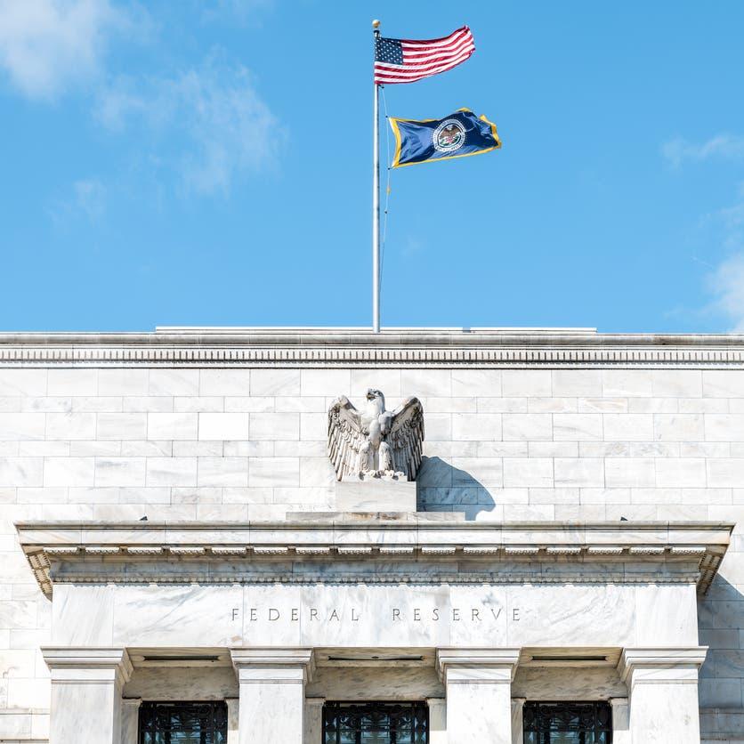 تقرير الفيدراليحول التضخم والتوظيف.. هل يعجّل برفعالتيسير؟