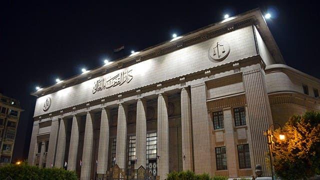 دادگاه تجدیدنظر مصر