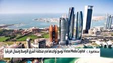 """""""Vistas Media"""" تطلق صندوقاً في أبوظبي لتأهيل صفقات الـSPAC بالمنطقة"""