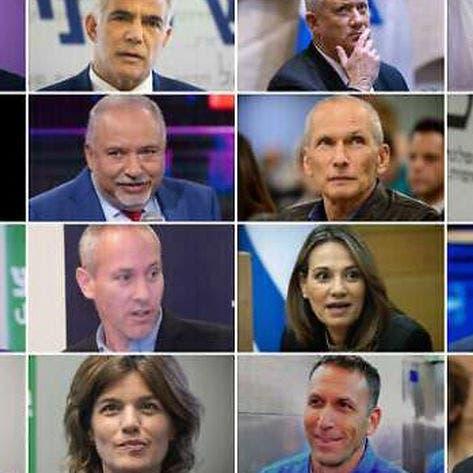 بالأسماء.. تعرف على حكومة إسرائيل الجديدة التي تضم 9 نساء