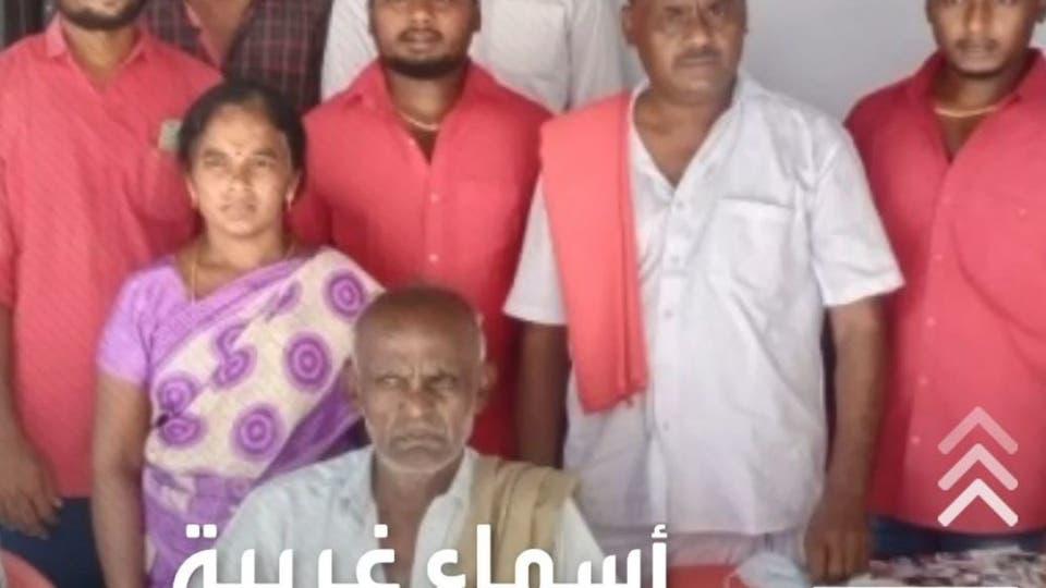 لينينية وشيوعية واشتراكية.. عائلة هندية تتميز بأسماء أفرادها.. وقصص مضايقات