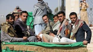 أعضاء بالشيوخ الأميركي يحذرون من تغول إيران في اليمن