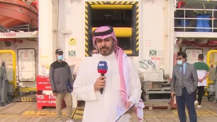 نشرة_الرابعة   العربية تتجول على متن أول سفينة سعودية لمعالجة التلوث النفطي