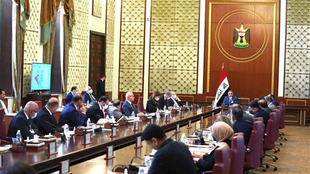 الكاظمي في جلسة مجلس الوزراء