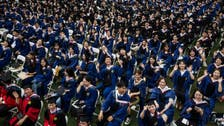 Wuhan holds mask-free massive graduation ceremony after COVID-19