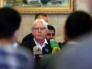 غريفثس: الحوار في اليمن معقد لكنه وحده من سيحل النزاع