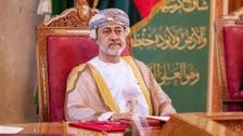 در آستانه سفر سلطان عمان به ریاض؛ آغاز دوره جدیدی از همکاریهای دوجانبه