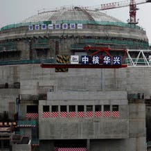 Hong Kong watching Chinese nuclear plant after leak reported
