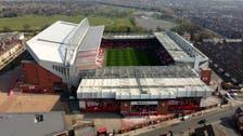 الموافقة على توسعة ملعب ليفربول