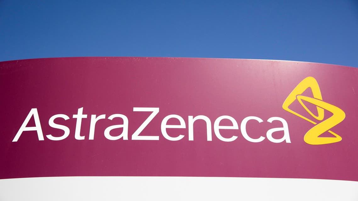 The logo for AstraZeneca is seen outside its North America headquarters in Wilmington, Delaware, US, March 22, 2021. (Reuters)