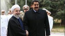 ایران از طریق ونزوئلا تجهیزات تسلیحاتی غیر مجاز تهیه میکند