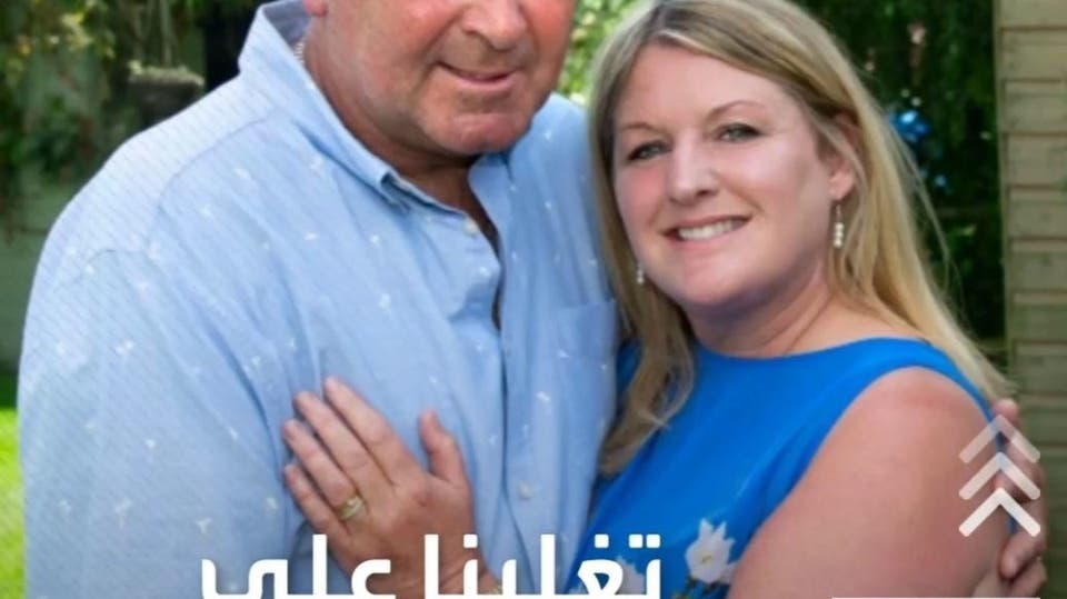 زوجان يكتشفان إصابتها بالسرطان في نفس اليوم.. ويتخلصان منه معا