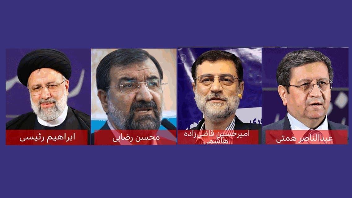 همتی قاضی زاده رضایی رئیسی