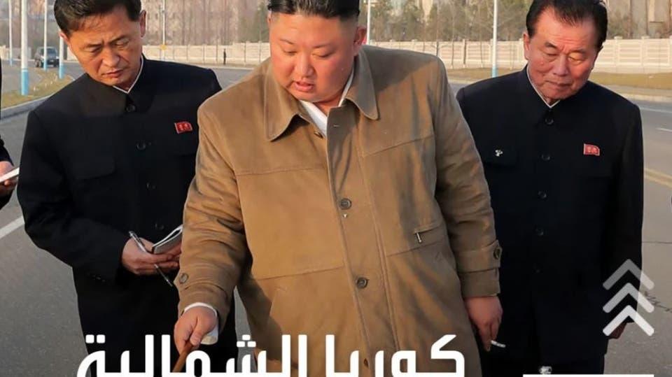 زعيم كوريا الشمالية يلمح لمجاعة وشيكة في بلاده