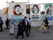الحرس الثوري الإيراني: الانتخابات أمر مصيري