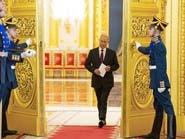 مساعد لجون كيري يكشف خطة بوتين للتعامل مع ضيوفه