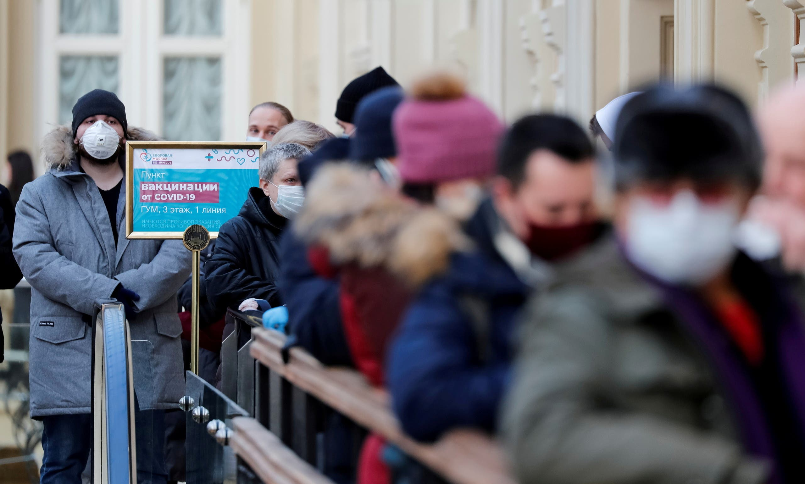 People line up to receive a dose of Sputnik V (Gam-COVID-Vac) vaccine against the coronavirus disease (COVID-19) at a vaccination centre in the State Department Store, GUM, in central Moscow, Russia January 18, 2021. (File Photo: Reuters)