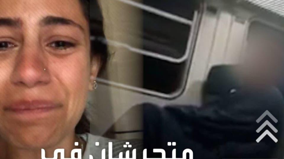 جريمتا تحرش جديدتان تهزان الشارع المصري