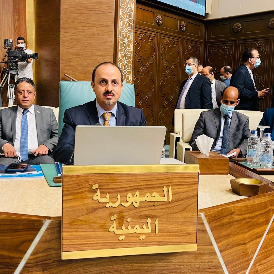 الإرياني: فبركات حوثية لإخفاء العلاقة بتنظيمات الإرهاب