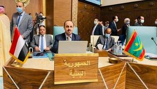 وزير الإعلام اليمني: جميع مبادرات السلام اصطدمت بتعنت الحوثي