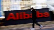 """عملاق التجارة الصيني """"علي بابا"""" ضحية سرقة ضخمة لبيانات حساسة"""