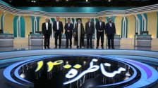 110 ناشطين يدعون لمقاطعة الانتخابات الرئاسية في إيران