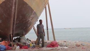 جثث تطفو قبالة سواحل اليمن.. وتحذيرات من كارثة بيئية