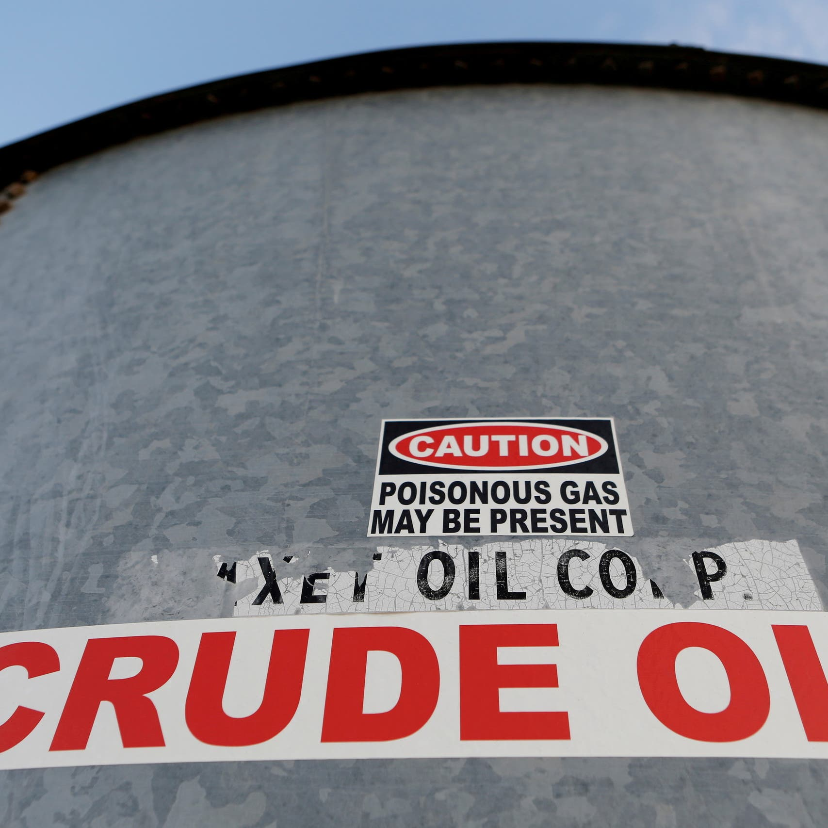 ترافيغورا: فرصة معقولة لوصول النفط إلى 100 دولار للبرميل