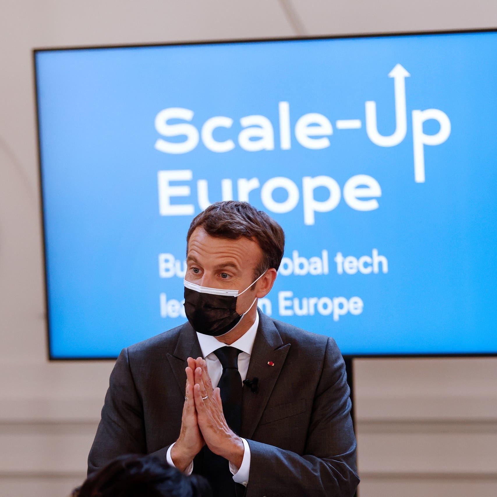 ماكرون: تأسيس 10 شركات أوروبية في مجال التكنولوجيا لمنافسة أميركا